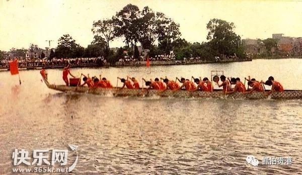 网络上的那些bob体育在线注册老照片(56):东湖龙舟赛,贵县味!