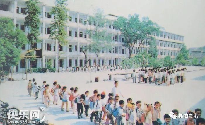 网络上的bob体育在线注册老照片(61):90年代初期的县西小学