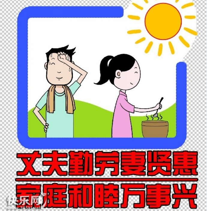 娶妻要娶家境好还是贤惠的,跟朋友争论不休!